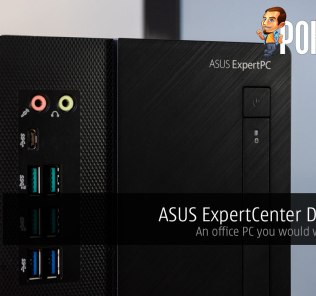 ASUS ExpertCenter D641MD review