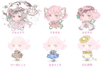 fairy_hisof_02