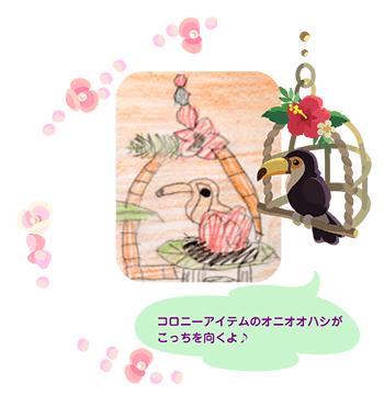 ひそひそ_07