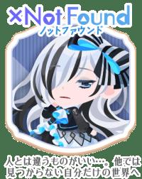 xNotFound
