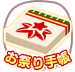 btn_notebook