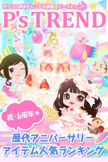 170915_blog_tokushu