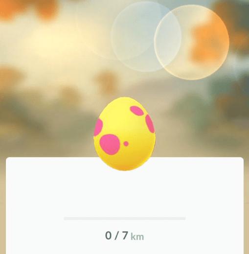【アイテム】7㎞卵.png