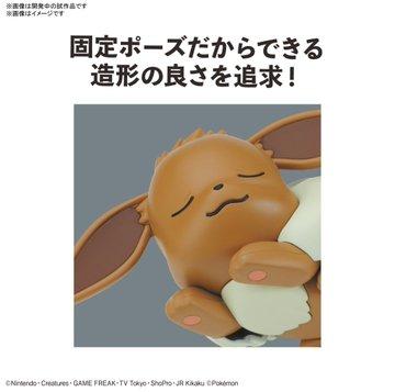 Bandai spirit Pokémon