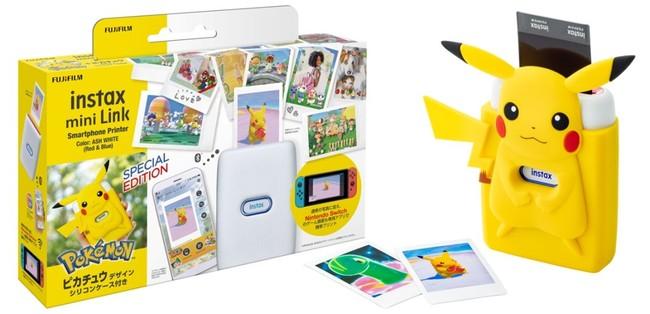 mini Link SE Nintendo