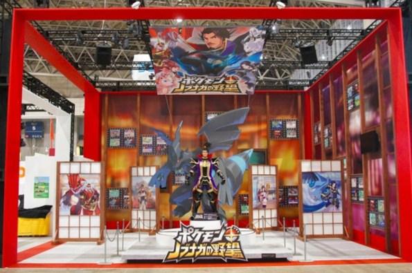 Jump Festa PKMN + NA