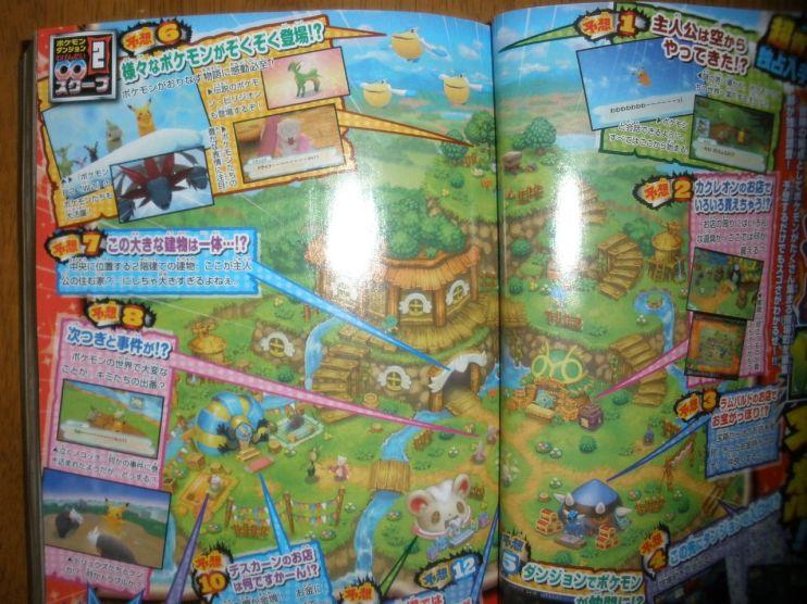Pokemon Mysterious Dungeon CoroCoro 1