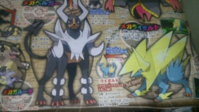 Mega Houdoom & Mega Manetric