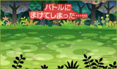 thieves-1000-pokemon-screenshot03