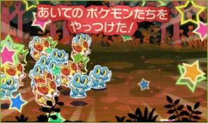 thieves-1000-pokemon-screenshot06