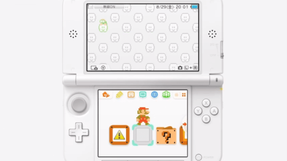 home-menu-custom-3ds