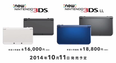 new-3ds-colors-prices
