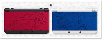 ORAS New 3DS- Front