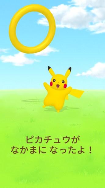 pokemon-rhythm-scrn2