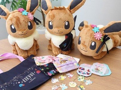 Pokémon Daisuki - EIEVUI & Flowers Kuji collection - Coming Soon