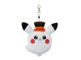 Halloween 2017 Keychain - coming to Pokémon Centers September 2nd!