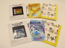 game-jp-vc-gs-daisuki02
