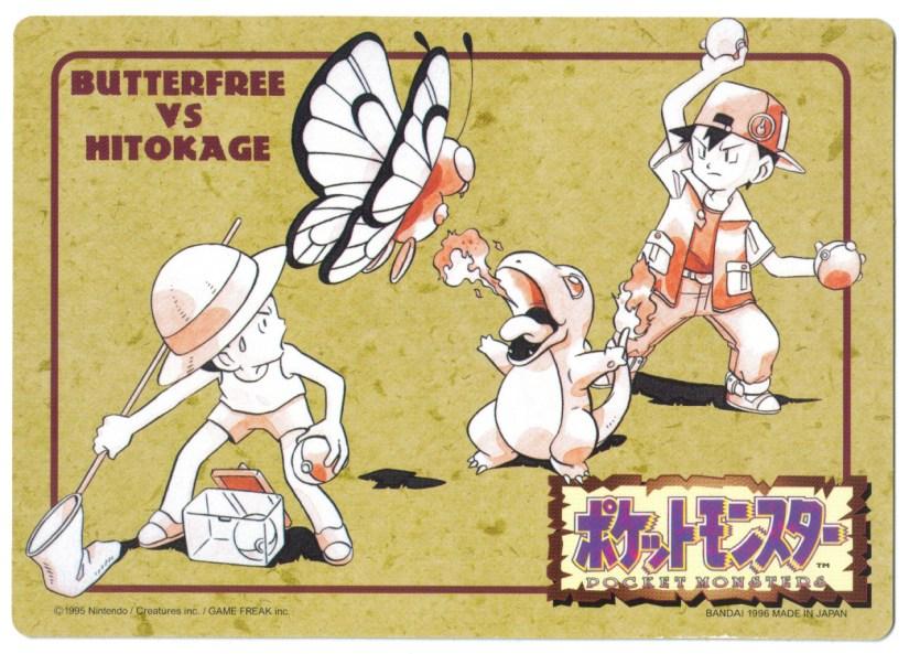 Butterfree vs Charmander retro card art