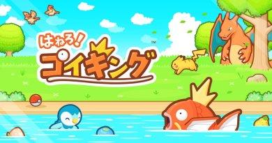 Logo japonés de Magikarp Jump