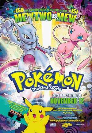 https://i1.wp.com/pokemon.neoseeker.com/w/i/pokemon/1/1a/Movie1-poster.jpg