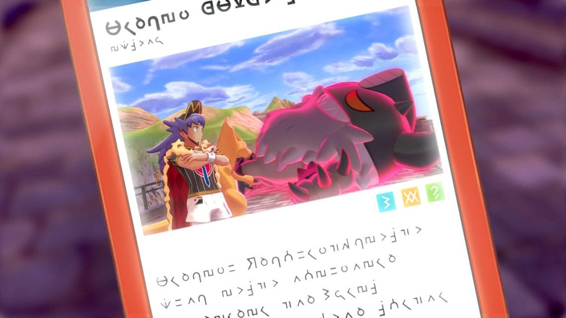 Ottava parte Guida Pokémon Spada e Scudo