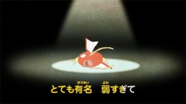 koiking-uri-oyaji-uta-mv-1