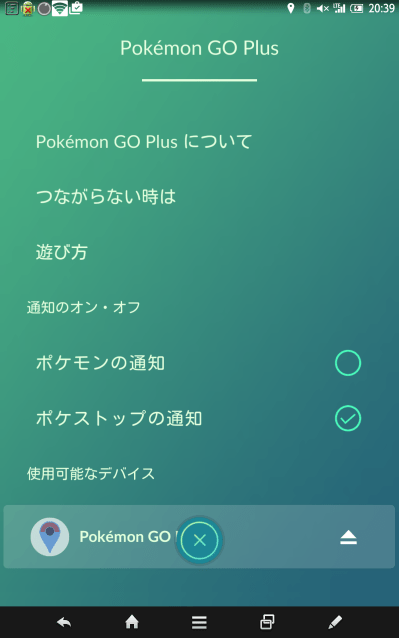 screenshotgo-plus