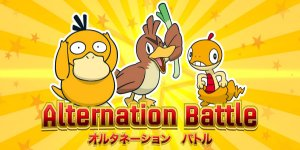 alternationbattle