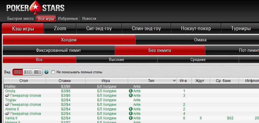 Интернет-казино в литве