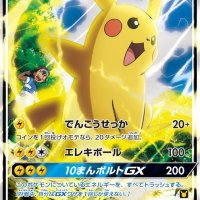 Ash's Pikachu-GX features in the new Ash vs. Team Rocket Pokémon TCG set