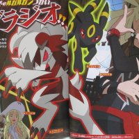 Gladion makes his anime debut via Pokémon the Series: Sun & Moon on May 18