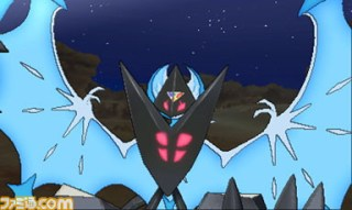 famitsu_screenshot_of_lunala_in_pokemon_ultra_sun_and_ultra_moon