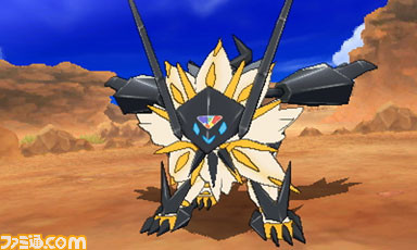 Image result for pokemon ultra sun and ultra moon solgaleo
