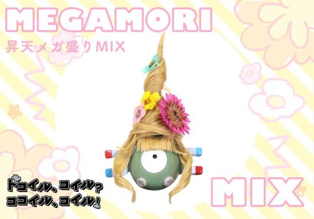 magnemite_with_megamori_mix_hairstyle