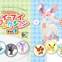 New Pokémon Putitto Collection revealed featuring Eevee and its evolutions