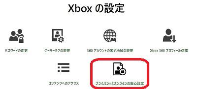 xbox_02_conf