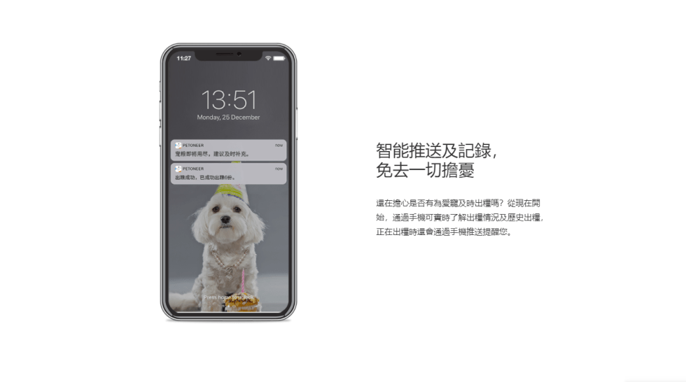 App setting 2