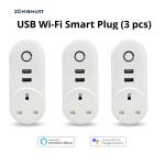 ZM Plug 3
