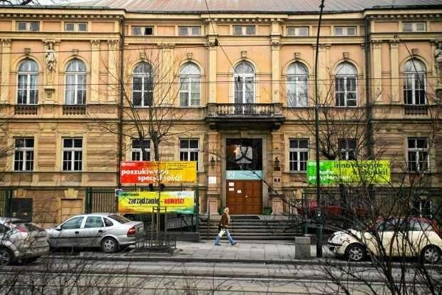 Европейский университет Юзефа Тишнера в Кракове