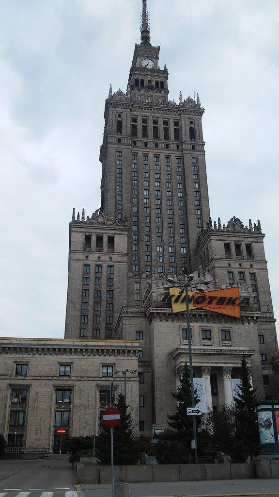Фотографії Варшави - Блог про Польщу