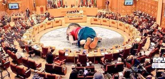 La humanidad llegó a la orilla. Homenaje a Aylan Kurdi