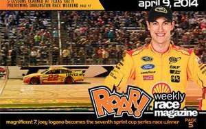 ROAR! April 9, 2014