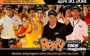 ROAR! April 30, 2014