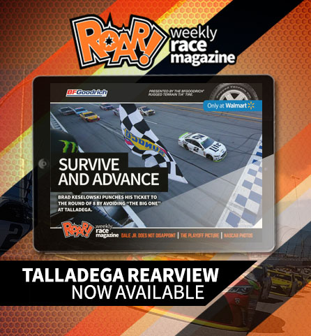 ROAR! Talladega in the Rearview