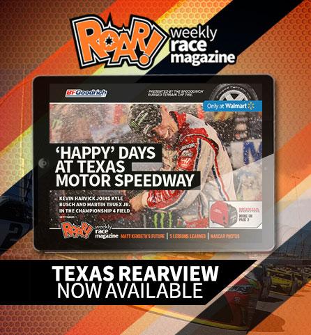 ROAR! Texas in the Rearview