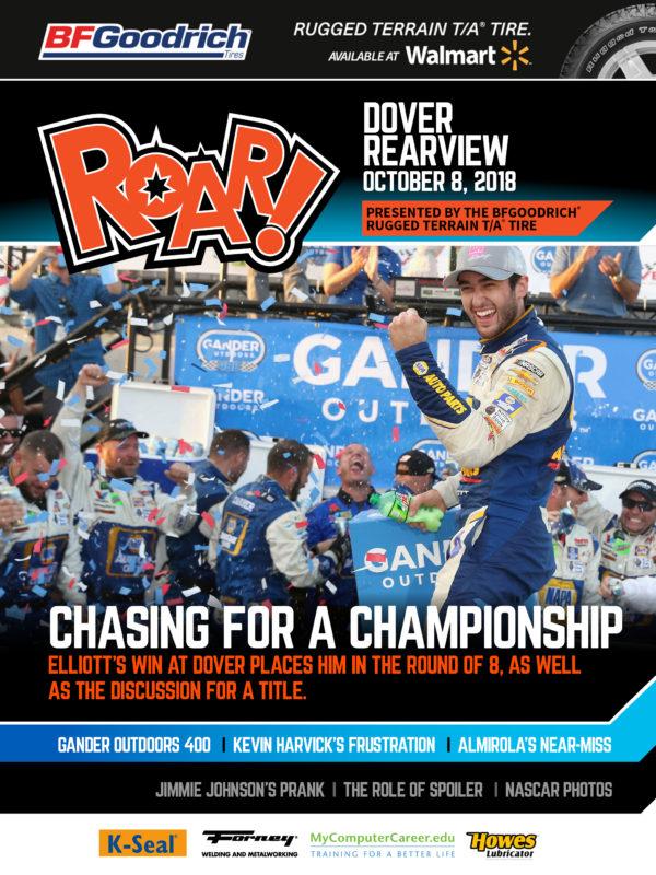 ROAR! Dover Race Weekend Rearview October 2018