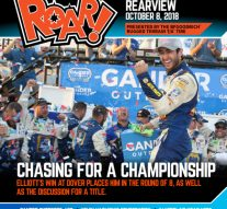 ROAR Dover Rearview October 2018
