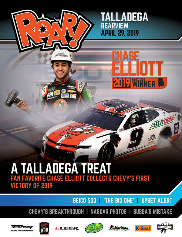 ROAR Talladega Rearview April 2019