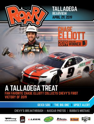 ROAR Talladega Rearview April 2019