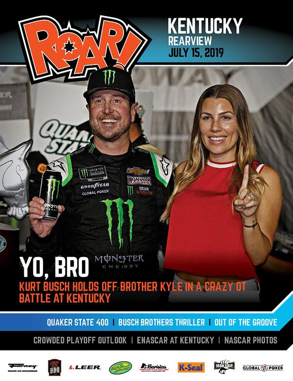 ROAR Kentucky Rearview July 2019